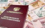 Индивидуальный пенсионный капитал станет «налогом на финансовую неграмотность»