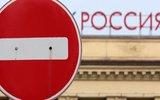 Валентин Катасонов. Вашингтон против Москвы — это не просто санкции, это война