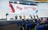 «Съезд победителей»: как участники Гайдаровского форума представляют благополучие россиян