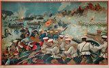 115 лет назад началась русско-японская война