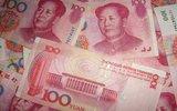 Валентин Катасонов. Что происходит в китайском мире денег