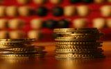 Что такое индивидуальный пенсионный капитал, который вводит Центробанк