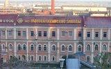 «Гайдаровская психология»: завод-производитель «Градов» может попасть под застройку?