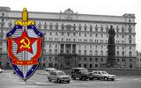 Черные мифы о «кровавой гэбне»: как КГБ СССР «ел на обед белых и пушистых демократов»