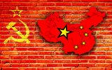 СССР и Китай: что общего и что разного