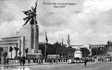 Париж-1937: триумф Советского Союза