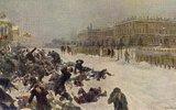 Царские «герои» первой русской революции