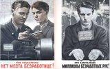 Всеобщая занятость в СССР: благо или принудиловка?