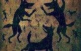 Нуки «Волки смотрят в лес»