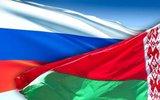 Россия и Белоруссия создадут единую платежную систему