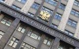 В Госдуме отказались лишать прав за езду по тротуарам
