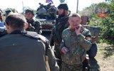 Власти ДНР заявили о серьезных боях на линии соприкосновения