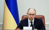 Правительство Украины ввело режим ЧС в Донбассе
