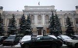 В ЦБ России рассказали о разработке новой пенсионной системы