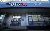 Суд обязал ВТБ24 пересчитать валютную ипотеку по курсу 24 рубля за доллар
