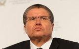Улюкаев рассказал о достижении предела спада в российской экономике