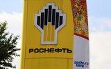 «Роснефть» попросила в аренду дворец Романовых под Санкт-Петербургом