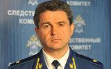 СКР возбудил еще два дела в связи с гибелью детей в Карелии