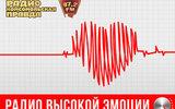 Стартовал уникальный журналистский проект«Застенки по-киевски»