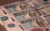Bank of America спрогнозировал заморозку зарплат в России