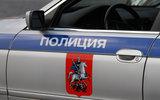 Неизвестный мужчина пригрозил взорвать отделение банка в Москве