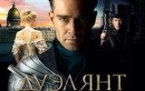 Российского режиссера не пустили в Канаду на премьеру собственного фильма