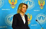 В МИД РФ ответили на обвинения в адрес России по САР