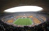 Число участников чемпионатов мира по футболу увеличат в полтора раза
