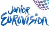 Объявлен город проведения детского «Евровидения 2018»