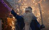 В московской усадьбе Деда Мороза пройдёт празднование его Дня рождения