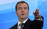 Медведев подписал постановление о внесении изменений в ПДД