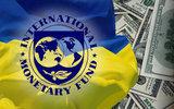 МВФ отложил обсуждение вопроса о предоставлении нового кредита для Украины