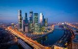 Москва стала лидером роста в рейтинге самых дорогих городов мира