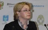 Вероника Скворцова выбрана председателем Ассамблеи ВОЗ на 2017 год