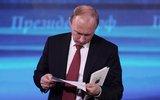 Путин подписал закон об ответственности болельщиков