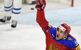 Сборная России стала бронзовым призером ЧМ-2017 по хоккею