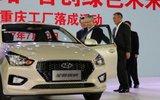 Hyundai открывает новый завод в         Китае