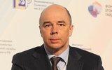 Силуанов анонсировал решение по объединению ФНБ и Резервного фонда