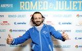 Илья Авербух выпустил собственную коллекцию спортивной одежды