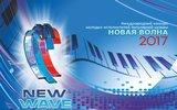 Финалистами «Новой волны» стали участники теле-ток-шоу «Голос» равно «Главная сцена»