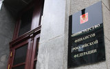 В министерстве финансов подготовят поправки во Закон об ОСАГО