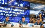 «КАМАЗ-мастер» выставит четыре новых грузовика на гонках «Дакар-2019»