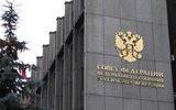 Сенаторам построят дополнительную резиденцию в центре Москвы