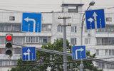 В России ввели синюю и желтую дорожную разметку