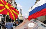 Власти Македонии продлили безвизовый режим для россиян