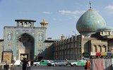 Власти Ирана запретили использование криптовалют