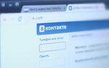 «ВКонтакте» отказалась сотрудничать с Национальным бюро кредитных историй