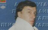 Скончался автор текстов «Дельтаплана», «Паромщика» и «Красной стрелы»