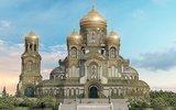 На храм Минобороны за две недели собрали более миллиарда рублей