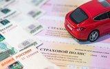 В России запустят мобильное приложение для получения выплаты по ОСАГО